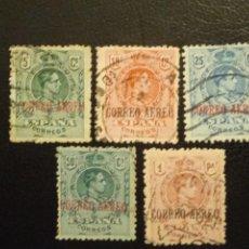 Francobolli: AÑO 1920 ALFONSO XIII TIPO MEDALLON USADOS EDIFIL 292-293-294-295-296 VALOR DE CATALOGO 72.00 EUROS. Lote 276585303