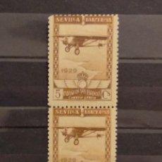 Timbres: AÑO 1929 PRO EXPOSICIONES DE SEVILLA Y BARCELONA EN NUEVO EDIFIL 448 VALOR CATALOGO 33,00 EUROS. Lote 276597048
