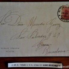 Sellos: ALFONSO XIII VAQUER MADRID 1926 FECHADOR ALCANCE MEDIODÍA. Lote 276803688