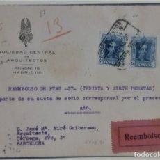 Sellos: ALFONSO XIII VAQUER CERTIFICADO REEMBOLSO MADRID 1930 GIRO POSTAL BARCELONA Y TURNO DE MAÑANA RARO. Lote 276804913