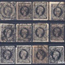 Sellos: EDIFIL 240 ALFONSO XIII. IMPUESTO DE GUERRA 1898-1899. LOTE DE 18 SELLOS.. Lote 276819458