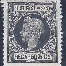 Sellos: EDIFIL 240 ALFONSO XIII. IMPUESTO DE GUERRA 1898-1899. CENTRADO DE LUJO. VALOR CATÁLOGO: 29 €. MH *. Lote 276822628