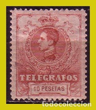 TELÉGRAFOS 1912 ALFONSO XIII, EDIFIL Nº 54 * CLAVE, LUJO (Sellos - España - Alfonso XIII de 1.886 a 1.931 - Nuevos)