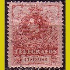 Sellos: TELÉGRAFOS 1912 ALFONSO XIII, EDIFIL Nº 54 * CLAVE, LUJO. Lote 277046638
