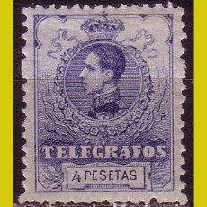 Sellos: TELÉGRAFOS 1912 ALFONSO XIII, EDIFIL Nº 53 * CLAVE, LUJO. Lote 277046833