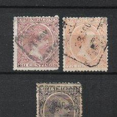 Sellos: ESPAÑA 1889 EDIFIL 224 225 226 USADO - 19/15. Lote 277113608