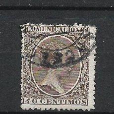 Sellos: ESPAÑA 1889 EDIFIL 223 USADO - 19/15. Lote 277113658