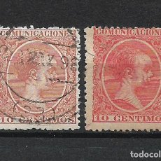 Sellos: ESPAÑA 1889 EDIFIL 217 218 USADO - 19/15. Lote 277113738