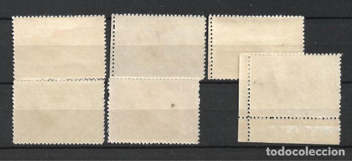 Sellos: ESPAÑA 1907 EDIFIL SR1/SR6 ** MNH REIMPRESION - 7/42 - Foto 2 - 277142893