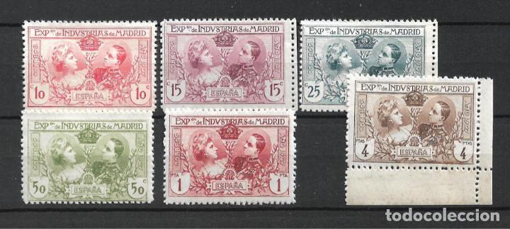 ESPAÑA 1907 EDIFIL SR1/SR6 ** MNH REIMPRESION - 7/42 (Sellos - España - Alfonso XIII de 1.886 a 1.931 - Nuevos)