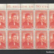 Sellos: ESPAÑA 1930 EDIFIL 555 ** MNH BLOQUE X 10 - 7/42. Lote 277143148