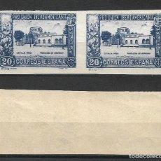 Sellos: ESPAÑA 1930 EDIFIL 571 CCS ** MNH - 7/43. Lote 277146693