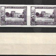 Sellos: ESPAÑA 1930 EDIFIL 571 CCCS ** MNH - 7/43. Lote 277146803