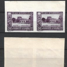 Sellos: ESPAÑA 1930 EDIFIL 571 CCCS ** MNH - 7/43. Lote 277146863
