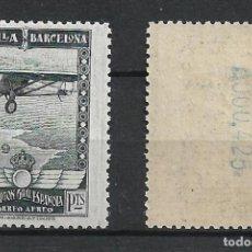 Sellos: ESPAÑA 1929 EDIFIL 453 ** MNH - 7/43. Lote 277147193