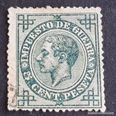 Sellos: ESPAÑA, 1876. ALFONSO XII, IMPUESTO GUERRA, EDIFIL 183, USADO,( LOTE AR ). Lote 277252848