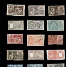 Sellos: CN-1-20 FISCALES CONJUNTO DE 18 SELLOS FISCALES AÑOS ALREDEDOR DE 1900. Lote 277263003