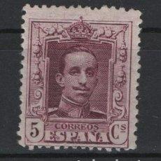 Sellos: TV_003/ ESPAÑA 1922-30, ALFONSO XIII, TIPO VAQUER, EDIFIL 311*, VALOR 5€. Lote 278213938