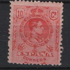 Sellos: TV_003/ ESPAÑA 1909-22, ALFONSO XIII, TIPO MEDALLON, EDIFIL 269*, VALOR 3,00 €. Lote 278216773