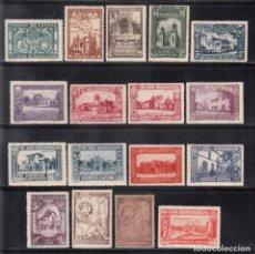 Sellos: ESPAÑA, 1930 EDIFIL Nº 566 / 582 /*/, PRO UNIÓN IBEROAMERICANA. Lote 278333883