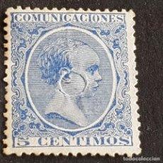 Sellos: ESPAÑA, 1889, ALFONSO XIII, EDIFIL 215T, 215 TELÉGRAFOS, CONSERVA ZONA TALADRO, ( LOTE AR ). Lote 278389058