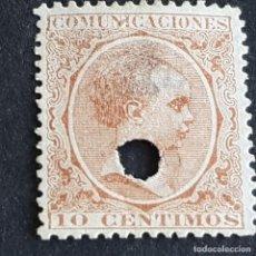 Sellos: ESPAÑA, 1889, ALFONSO XIII, EDIFIL 217T, 217 TELÉGRAFOS, TALADRO, PUNTO ADELGAZADO, ( LOTE AR ). Lote 278390053