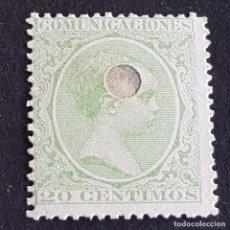 Sellos: ESPAÑA, 1889, ALFONSO XIII, EDIFIL 220T, 220 TELÉGRAFOS, TALADRO, ( LOTE AR ). Lote 278390968