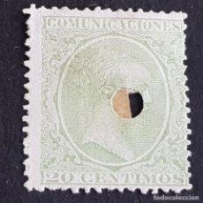 Sellos: ESPAÑA, 1889, ALFONSO XIII, EDIFIL 220T, 220 TELÉGRAFOS, TALADRADO, ( LOTE AR ). Lote 278391148