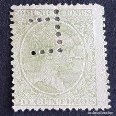Sellos: ESPAÑA, 1889, ALFONSO XIII, EDIFIL 220, TELÉGRAFOS, PERFORADO PUNTOS, ( LOTE AR ). Lote 278392063