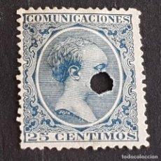 Sellos: ESPAÑA, 1889, ALFONSO XIII, EDIFIL 221T, 221 TELÉGRAFOS, TALADRADO, ( LOTE AR ). Lote 278400318