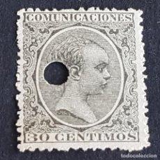 Sellos: ESPAÑA, 1889, ALFONSO XIII, EDIFIL 222T, 222 TELÉGRAFOS, TALADRADO, ( LOTE AR ). Lote 278401503