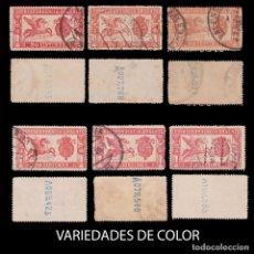 Sellos: ESPAÑA.1905-25.PEGASO.20C.SERIE.VARIEDADES COLOR.EDIFIL 256-324.. Lote 278422253