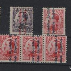 Sellos: R10/ ESPAÑA 1931, ALFONSO XIII, EDIFIL 598/600, 594 Y 397 **/*. Lote 278524023