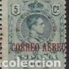 Sellos: EDIFIL 292 MNH LUJO SELLOS ESPAÑA 1920 ALFONSO XIII TIPO MEDALLON. Lote 278569068