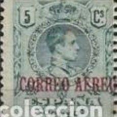 Sellos: EDIFIL 292 MNH LUJO SELLOS ESPAÑA 1920 ALFONSO XIII TIPO MEDALLON. Lote 278569093