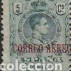 Sellos: EDIFIL 292 MNH LUJO SELLOS ESPAÑA 1920 ALFONSO XIII TIPO MEDALLON. Lote 278569143