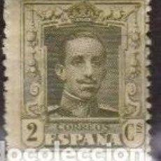 Sellos: EDIFIL 310 MNH LUJO SELLOS ESPAÑA 1922 1930 ALFONSO XIII TIPO VAQUER. Lote 278569393
