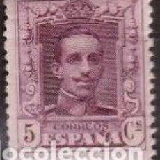 Sellos: EDIFIL 311 MNH LUJO SELLOS ESPAÑA 1922 1930 ALFONSO XIII TIPO VAQUER. Lote 278569433
