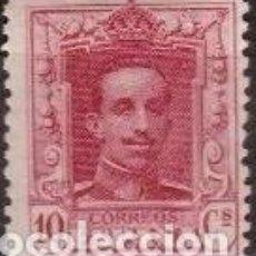 Sellos: EDIFIL 313 MNH LUJO SELLOS ESPAÑA 1922 1930 ALFONSO XIII TIPO VAQUER. Lote 278569483