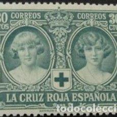 Sellos: EDIFIL 332 MNH LUJO SELLOS ESPAÑA 1926 PRO CRUZ ROJA ESPAÑOLA. Lote 278569813