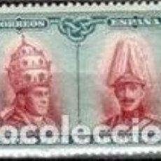 Sellos: EDIFIL 408 MNH LUJO SELLOS ESPAÑA 1928 PRO CATACUMBAS. Lote 278570228