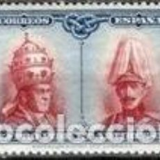 Sellos: EDIFIL 410 MNH LUJO SELLOS ESPAÑA 1928 PRO CATACUMBAS. Lote 278570288