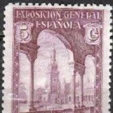 Sellos: EDIFIL 436 MNH LUJO SELLOS ESPAÑA 1929 EXPOSICIÓN SEVILLA Y BARCELONA. Lote 278570748