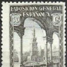 Sellos: EDIFIL 441 MNH LUJO SELLOS ESPAÑA 1929 EXPOSICIÓN SEVILLA Y BARCELONA. Lote 278570823