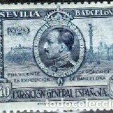 Sellos: EDIFIL 442 MNH LUJO SELLOS ESPAÑA 1929 EXPOSICIÓN SEVILLA Y BARCELONA. Lote 278571313