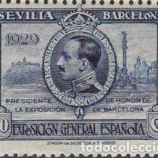 Sellos: EDIFIL 442 MNH LUJO SELLOS ESPAÑA 1929 EXPOSICIÓN SEVILLA Y BARCELONA. Lote 278571433