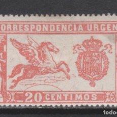 Selos: 1905 PEGASO CORREO URGENTE. NUEVO*. VER. 72 €. Lote 278814633