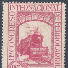 Sellos: EDIFIL 475 XI CONGRESO INTERNACIONAL DE FERROCARRILES 1930. MH *. Lote 278883063
