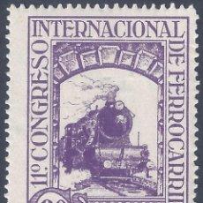 Sellos: EDIFIL 474 XI CONGRESO INTERNACIONAL DE FERROCARRILES 1930. MNH **. Lote 278883293