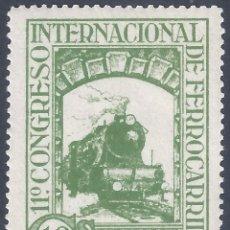 Sellos: EDIFIL 472 XI CONGRESO INTERNACIONAL DE FERROCARRILES 1930. MNH **. Lote 278886963